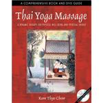 Thai Yoga Massage Book With DVD