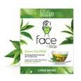 FACE by ToGoSpa™ Collagen Gel Face Masks