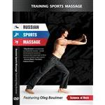 Oleg Bouimer's Russian Sports Massage DVD