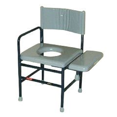 Folding Steel Commode with Padded Armrests