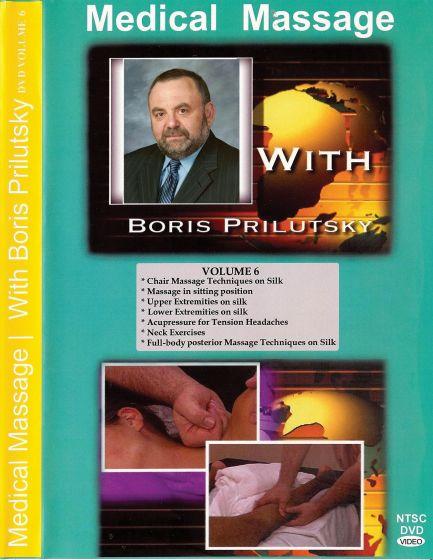 Medical Massage with Boris Prilutsky Vol 6 with13 CEU's