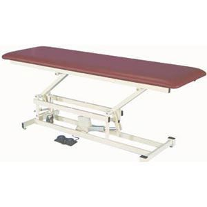 Am-150 Hi-Lo Treatment Table